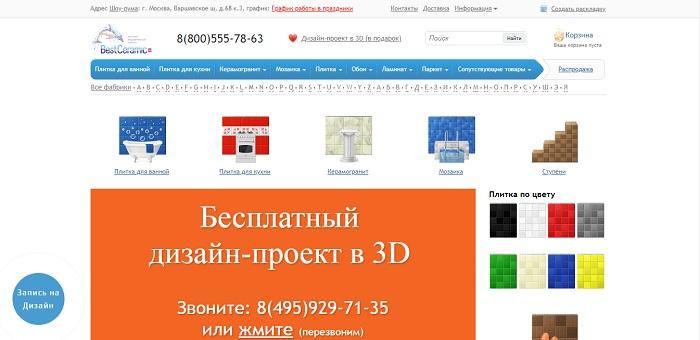 Проверка доноров сайта bestceramic.ru в чектраст