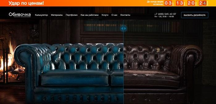 Проверка доноров сайта obivochka.ru в чектраст