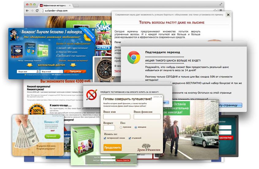 Рекламные окна на сайте - clickunder