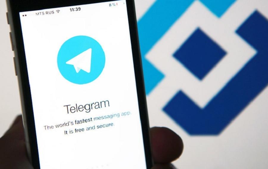 Телеграм и Роскомонадзор
