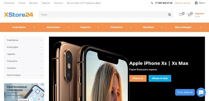 Проверка доноров сайтов xstore24.ru в чектраст