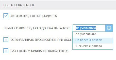 ogranicheniya2.jpg